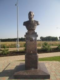 А.Н. Романов (Александр II)