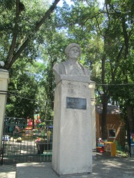 Ф.Г.Шпак